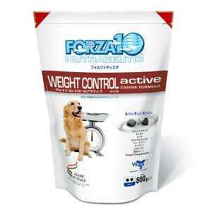FORZA10(フォルツァ10) アクティブライン ウェイトコントロール 体重ケア ドッグ 800g|chanet