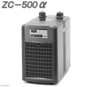 (ZC500a)ゼンスイ  ZC−500 アルファ 対応水量450リットル 水槽用クーラー メーカー保証期間1年 沖縄別途送料 関東当日便 chanet