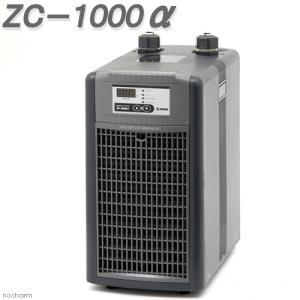 メーカー:ゼンスイ ZCシリーズが機能を増してグレードアップ!抜群の静音性・低消費電力が特長の水槽用...