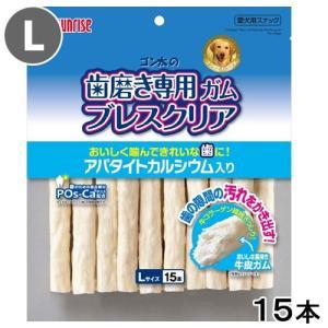 サンライズ ゴン太の歯磨き専用ガム ブレスクリア アパタイトカルシウム入り L 15本 関東当日便|chanet
