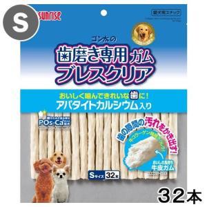 サンライズ ゴン太の歯磨き専用ガム ブレスクリア アパタイトカルシウム入り S 32本 関東当日便|chanet