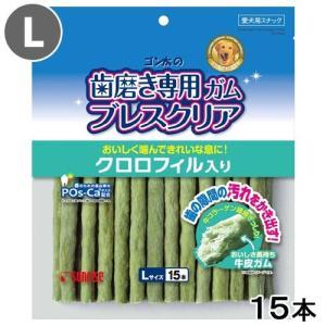 サンライズ ゴン太の歯磨き専用ガム ブレスクリア クロロフィル入り L 15本 関東当日便|chanet