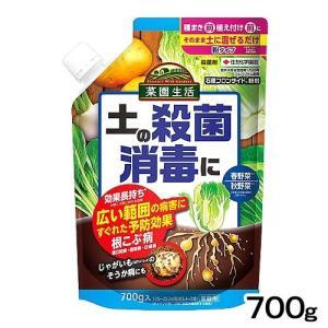 菜園生活 石原フロンサイド粉剤 700g 関東当日便|chanet