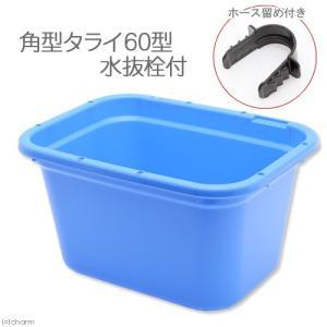 メーカー:E−CON メーカー品番:208050-01 青 horei_dog_pool  簡易梱包...