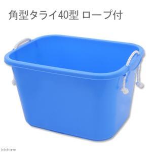 メーカー:E−CON メーカー品番:203681-01 _gardening E-CON 角型タライ...