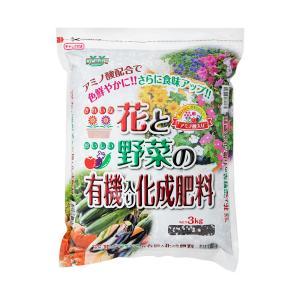 アミノ酸配合 花と野菜の有機入り化成肥料 10−8−8 3k...