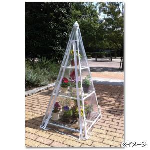 グリーンキーパー ピラミッド (3段) 組立式簡易温室 関東当日便|chanet