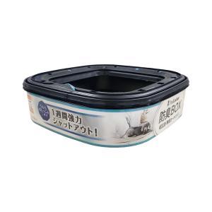 パッドロッカー(Pad Locker) 専用カ...の関連商品5
