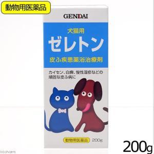 消費期限 2022/08/31 メーカー:現代製薬 不調のペットの症状緩和に! 動物用医薬品 犬猫用...