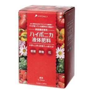 メーカー:協和《ハイポニカ》 水に薄めるだけでとっても簡単 ハイポニカ 液体肥料 1L 2本セット ...