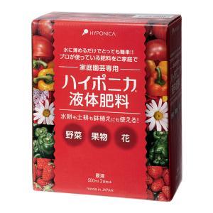 メーカー:協和《ハイポニカ》 水に薄めるだけでとっても簡単 ハイポニカ 液体肥料 500ml 2本セ...