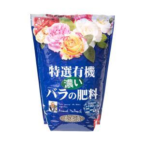 花ごころ 特選有機 濃い バラの肥料 2.5kg バラ デルバール フレンチローズ ガーデニング 肥料 関東当日便