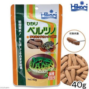 キョーリン ひかりベルツノ 40g カエル 餌 ...の商品画像