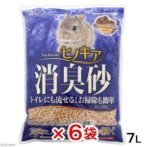 GEX ヒノキア 消臭砂 7L トップブリーダー トイレ砂 ひのき 小動物用 お買い得6袋 関東当日便