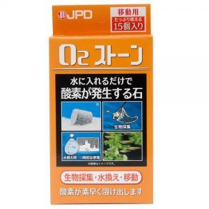 日本動物薬品 ニチドウ 12時間持続型 酸素発生剤 O2ストーン 15個入り 関東当日便|chanet