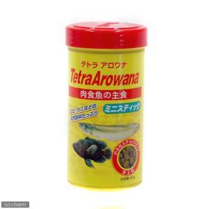 テトラ アロワナ(ミニスティック) 85g 大型魚 アロワナ 餌 エサ えさ 関東当日便|chanet