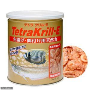 テトラ クリル−E 100g 大型魚 アロワナ 餌 エサの画像