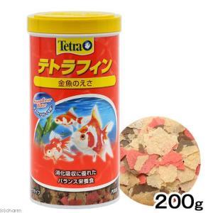 テトラフィン 200g 金魚のえさ 関東当日便|chanet