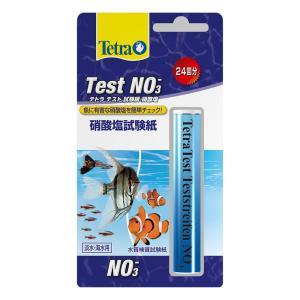 メーカー:テトラ 品番:70639 飼育水のNO3−を簡単チェック! テトラテスト 試験紙NO3−(...