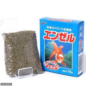 エンゼル 70g 金魚のえさ 関東当日便|chanet