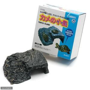 メーカー:スドー メーカー品番:S―935 スドー カメの小島 S−935 ゼニガメ用品 亀・爬虫類...