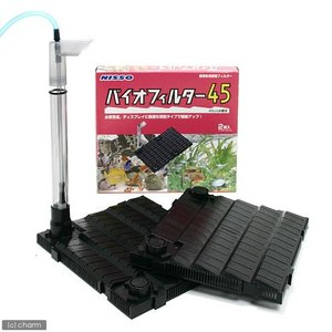 メーカー:ニッソー メーカー品番:NBB-012 アクアリウム用品 tmKPkin NISSO 熱帯...