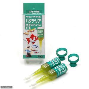日本動物薬品 ニチドウ 水槽セットや水かえ時に バクテリア水をきれいにする 2本入 バクテリア 熱帯魚 観賞魚 関東当日便|chanet