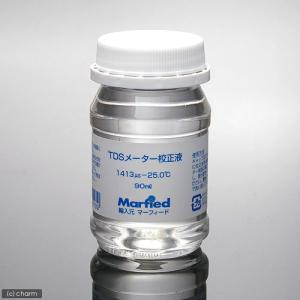 メーカー:マーフィード 品番:601132 マイクロTDSメーター用の校正液です。μsタイプ。アクア...