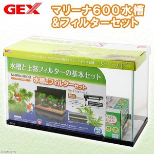マリーナ600S 水槽&フィルターセット 簡単2点+2つのろ過材セット 関東当日便|chanet