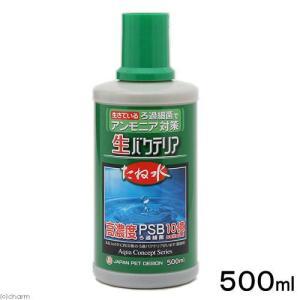 日本動物薬品 ニチドウ たね水 500ml 光合成細菌 バクテリア 熱帯魚 観賞魚 関東当日便|chanet