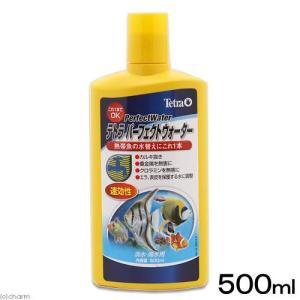 テトラ パーフェクトウォーター 500ml 淡水・海水用 カルキ抜き 塩素中和 粘膜保護