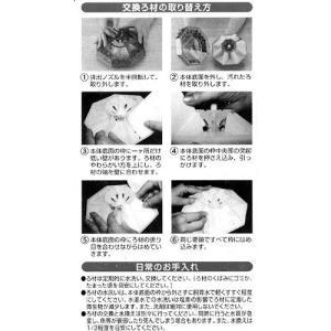水作 ニューフラワー DX 交換ろ材 関東当日便の詳細画像2