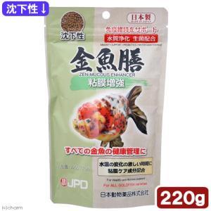 日本動物薬品 ニチドウ 金魚膳 粘膜増強 沈下性 220g|チャーム charm PayPayモール店