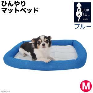 冷感ベッド/夏用ベッド
