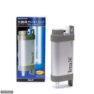 テトラ インバーター殺菌灯 UV−13W 交換用カートリッジ 交換用