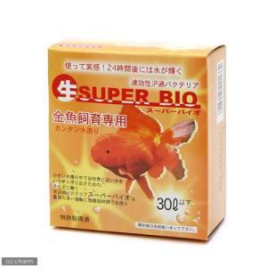 スーパーバイオ 金魚飼育専用 30リットル以下 バクテリア 熱帯魚 観賞魚 関東当日便|chanet