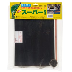 みどり商会 スーパー1 L 爬虫類 両生類 パネルヒーター 保温 関東当日便|chanet