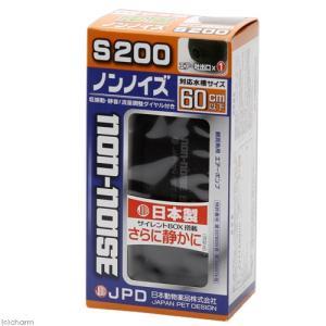日本動物薬品 ニチドウ ノンノイズ S200 日本製 45〜60cm水槽用エアーポンプ 関東当日便|chanet