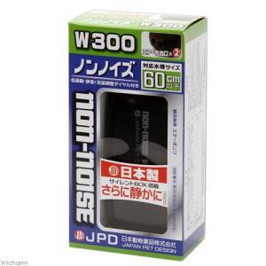 日本動物薬品 ニチドウ ノンノイズ W300 日本製 45〜60cm水槽用エアーポンプ 関東当日便|chanet