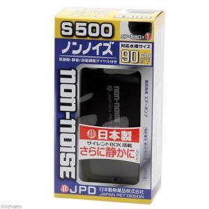 日本動物薬品 ニチドウ ノンノイズ S500 日本製 90cm水槽用エアーポンプ 関東当日便|chanet