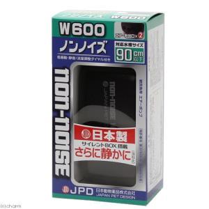 日本動物薬品 ニチドウ ノンノイズ W600 日本製 60〜75cm水槽用エアーポンプ|チャーム charm PayPayモール店