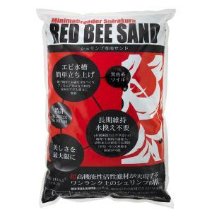 シラクラ RED BEE SAND(レッドビーサンド) 4kg 熱帯魚 用品 ソイル 関東当日便|chanet