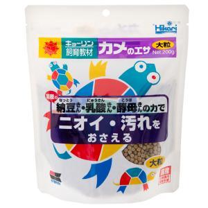 キョーリン カメのエサ 大粒 200g 関東当日便の関連商品1