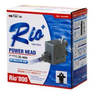 60Hz カミハタ Rio+(リオプラス) 800 流量11.2リットル/分(西日本用)