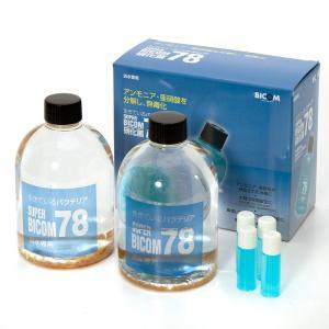 淡水用 スーパーバイコム 78 1000ml バクテリア 熱帯魚 観賞魚 関東当日便|chanet