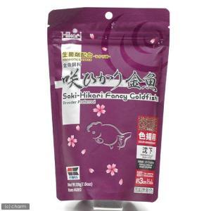 紫 キョーリン 咲ひかり 金魚 色揚げ用 沈下 ...の商品画像