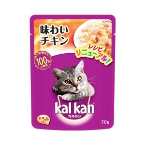 カルカン パウチ とろみ仕立て 1歳から 味わいチキン 70g 成猫用 関東当日便|chanet