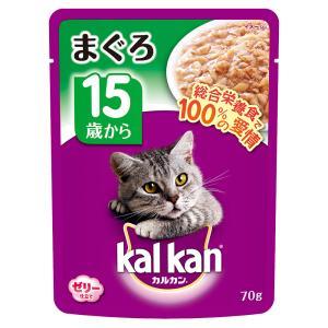 カルカン パウチ ジューシーゼリー仕立て 15歳から まぐろ 70g キャットフード カルカン 超高齢猫用 関東当日便|chanet