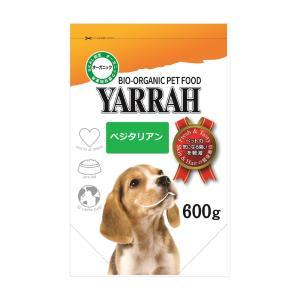 YARRAH(ヤラー) オーガニックベジタリアンドッグフード 600g 正規品 ドッグフード YARRAH ヤラー 関東当日便