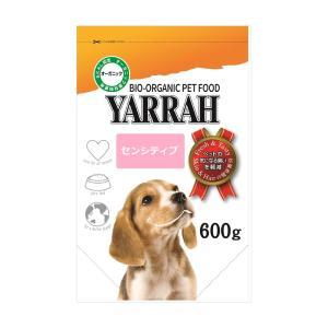 YARRAH(ヤラー) オーガニックドッグフード センシティブ 600g 正規品 ドッグフード YARRAH ヤラー 関東当日便
